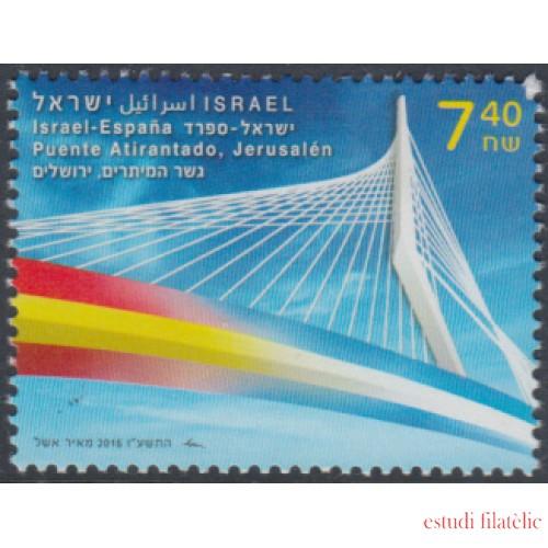 España Spain Emisión Conjunta 2016 Israel - España Rel. diplomáticas Banderas