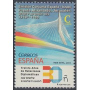 España Spain Emisión Conjunta 2016 España - Israel Rel. diplomáticas Banderas
