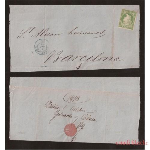 <div><strong>España Carta Nº 47 Matasello no afecta sello</strong></div>