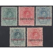 España Spain 292/96 1920 Alfonso XIII Medallón MNH Centraje
