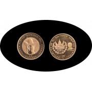 El Salvador 25 colones 1971 Oro Gold Tirada Mintage:  7650 Dalí La Fecundidad
