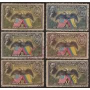 Ecuador A- 58/63 1938 Aéreo 150 Aniversario Constitución EEUU Usados