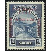 Ecuador A- 203A 1948 Feria Nacional del hoy y del Mañana MH