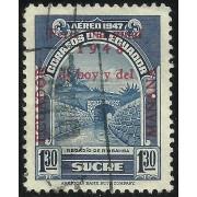 Ecuador A- 203A 1948 Feria Nacional del hoy y del Mañana Usados