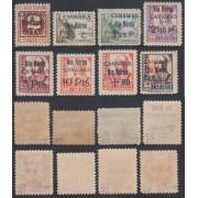 España Spain Canarias 44/51 1938 Sellos Nacionales Habilitados Isabel II MNH