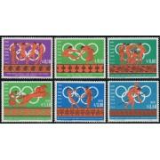 Ecuador MI- 1262/67 1966 Juegos Olímpicos Olympic games Mexico