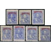 Ecuador S- 11/17 1892 Servicio OFFICIAL SERVICE Presidente Juan Flores MH