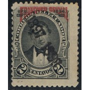 Ecuador S- 43 1897 1898 UPU Servicio OFFICIAL SERVICE Presidente Vicente Rocafuerte
