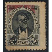 Ecuador S- 43ac 1897 1898 UPU  Servicio SERVICE President Vicente Rocafuerte