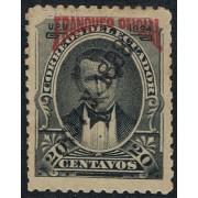 Ecuador S- 46ac 1897 1898 UPU Servicio SERVICE President Vicente Rocafuerte