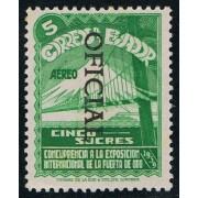 Ecuador S- 18 1941 Servicio Oficial Exposición Internacional Puerta de Oro MNH