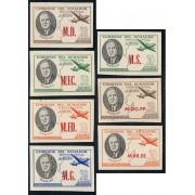 Ecuador S- 22/28 1949 Servicio Service Presidente Roosevelt MNH