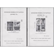 España Spain Prueba de lujo 1/2 1975 Exposición Mundial de Filatelia Variedad Invertida