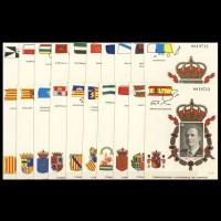 España Spain Prueba de Lujo Nº 37/56 1995 Autonomías 95 Juan Carlos