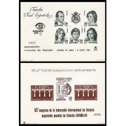 España Spain Prueba de lujo 6/7 1984 España 84 Familia Real