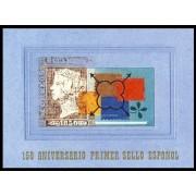 España Spain Prueba de lujo 71A 3711A/C Carpeta 150º Aniversario Primer sello Español