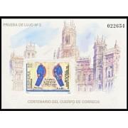 España Spain Prueba de lujo 18 1988 Centenario Cuerpo de Correos