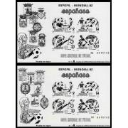 España Spain Prueba de lujo 4/5 1982 España 82 Fútbol Football