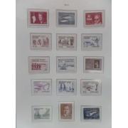 Colección Collection Groenlandia 1980 - 1989 MNH