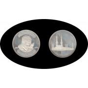 Arabia Saudí Medalla Conmemorativa 1324 - 1395 Faisal Bin Saud Medal Plata Silver