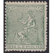 España Spain 133F 1873 Falso MH