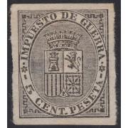 España Spain 141s 1874 Sin dentar,  Escudo de España MH