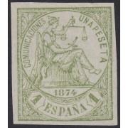 España Spain Variedad 150S 1874 sin dentar Alegoría de la Justicia