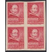 España Spain 726 1937 BL.4 Gregorio Fernández Sin dentar MNH