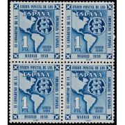 España Spain 1091 1951 BL.4 Unión Postal Américas MNH