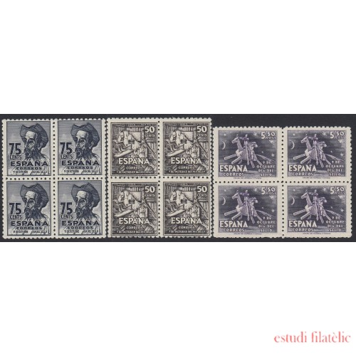 España Spain 1012/14 1947 BL.4 IV Centenario de Cervantes El Quijote MNH