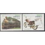 Upaep Paraguay 2668/69 1994 Locomotora de vapor Motocicleta train bicycle MNH