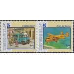 Upaep Venezuela 1719/20 1994 Camioneta y avión postal MNH