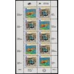 Upaep Venezuela 1719/20 1994 Mini hoja Camioneta y avión postal MNH
