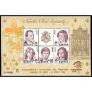 España Spain Emisión Conjunta  1984 España - Ecuador Familia Real MNH