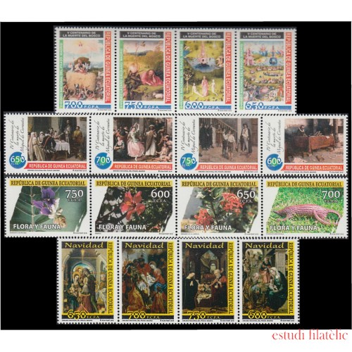 Guinea Ecuatorial Año completo Year complete 2016 MNH