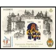 España Spain Prueba de lujo 29 1993 Exfilna 93 Alcañiz
