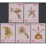 Perú 539/42 1971 Orquídeas del Perú orchid flora MH