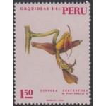 Perú 539 1971 Orquídeas del Perú Góngora Portentosa MH