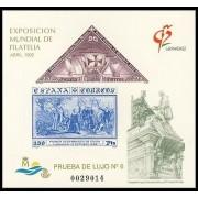 España Spain Prueba de lujo 25 1992 Granada 92