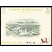 España Spain Prueba de lujo 24 1991 Exfilna 91