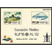 España Spain Prueba de lujo 23 1991 Expo Rumbo 92