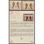 España Spain Variedad  2998g 1989 I Cent. Cuerpo de Correos Uniformes MHN