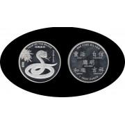 Medalla 2013 1 onza   plata   Snake Serpiente