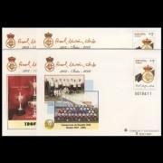 Sobres Enteros Postales 76 a/d Centenario Irún