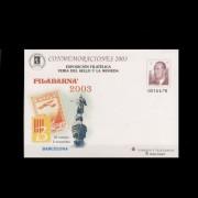 Sobres Enteros Postales 88 Filabarna 2003