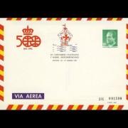 Sobres Enteros Postales 7 Iberoamericana