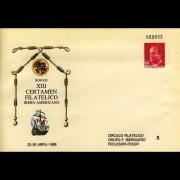 Sobres Enteros Postales 12 Burgos 89
