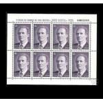 España Minipliego Nº 50 1995 S. M. Juan Carlos I 3403 1000 ptas