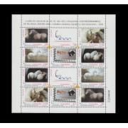 España Spain Minipliego 67 1999 Exposición Mundial de Filatelia España 2000 Caballos cartujanos