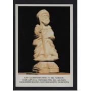 España Tarjetas del Correo y de Iniciativa Privada 70 1999 Xacobeo 99 Expo Filatélica GUIPUZKOA 99